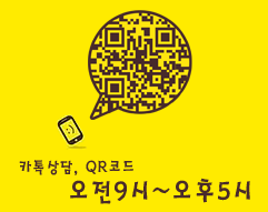 3745428076_5e418f7f_kakaotalk_msg.png